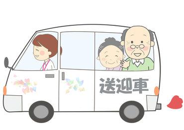 普通免許(AT限定可)があればOK★ 固定のルートだから、覚えやすい!! <車、バイク、自転車通勤OK!!>