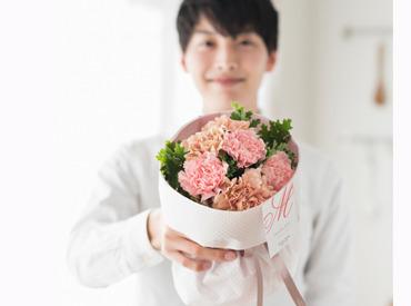 ■フラワーギフトの受電・手配業務!■ 見ていて癒される商品ばかり♪ お仕事を通してさらにお花に詳しくなれます★