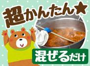 調味料・食材を入れてクルクル混ぜるだけ♪ 初めての方でもスグに慣れますよ☆ 他の調理機器もカンタン!