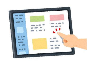 【カード案内STAFF】\*カンタン受付*/申込方法は氏名・住所などをタブレットで入力していただくだけ◎お客様への案内もカンタンです♪