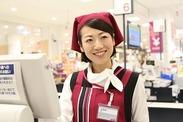 ◆イオングループで働こう◆ 安心の環境でお仕事できます♪買い物割引を利用して、お仕事の前後にお得にお買い物も◎