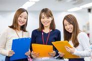 年内スタートor1月スタート→どちらも歓迎!! 経験・スキル不問の簡単オフィスworkが大集合★ 幅広い年代の方が活躍中です!