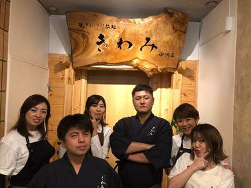 中洲店が11月にNEW OPEN★ オープニングだから一緒に始める 仲間も多くて心強い◎