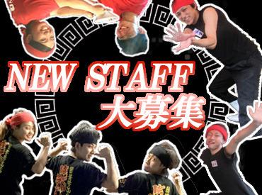 【ラーメン店staff】   /( 'ω') 巷で人気のバイト!!   \★プライベート充実❤★オシャレ×ワガママOK!!~*面接&勤務日の相談OK!*~