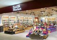 【ショッピングセンター内】のお店だから、通いやすさもバツグン★出勤の前後にお買い物や、食事も楽しめちゃいますよ◎