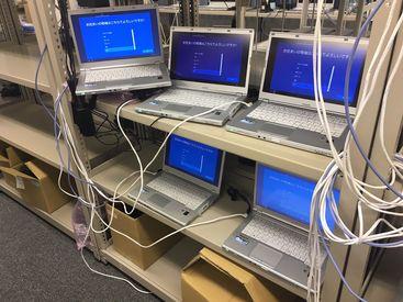 【PCキッティング業務】PCキッティング(パーツ増設&抜取/HDD初期化/ソフトウェアのインストール等) 経験のある方、自作PCの組立経験がある方歓迎!