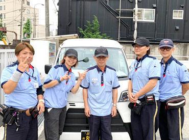 «未経験者さん歓迎!» 私達が優しく教えます◎ 経営者の箱崎夫妻の人生は波乱万丈! それでも笑顔で働く2人と楽しく働けます♪