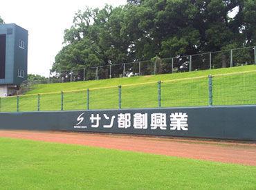 #野球好きな人と繋がりたい #エラーしても怒りません #日払い #未経験者・大学生・フリーター歓迎