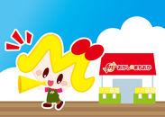 ★★コンパクトなお店だから、お菓子の補充もラクラク&商品の場所もスグ覚えられます♪★★