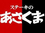 ☆☆岡崎店 NEW OPEN☆☆ オープニング期間中は特別時給1100円♪ 平日の夜&土日に入れる方歓迎です!