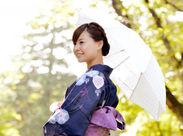着物の知識・接客スキルは問いません☆ お仕事に慣れたらぜひ着物で出勤を◎ 輝きながら働けます!