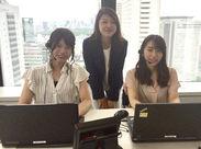 ★西新宿にあるとってもキレイな高層オフィスビル♪4駅から通勤◎ ★服装自由、華美でなければネイル・ピアス・茶髪OK!