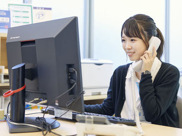 ◆オンライン指導の事務スタッフ◆ コールセンターの経験やテレアポなど 受電経験を活かせます♪