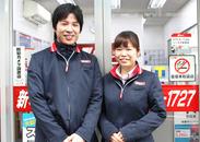 CMでおなじみ!ニッポンレンタカー★20~40代のスタッフが多数活躍!本業との掛け持ちや趣味や授業で忙しい方でも、働きやすい!