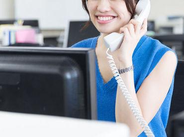 【事務スタッフ】*都心オフィスでの事務募集*■電話応対マニュアル有 !■PCは入力できればOK!事務未経験の方でも安心スタート◎