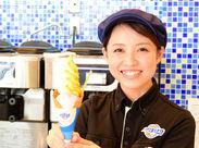 まずは笑顔でアイスを渡せれば100点☆未経験スタートでも安心して働けるお店です(*^^*)お気軽にご応募ください♪