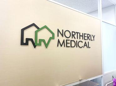 ◇◆企業紹介◆◇ 睡眠時無呼吸症候群の治療器と検査装置を 専門に取り扱っている医療機器販売会社です♪