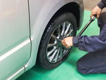 【整備補助】オイルを交換したり…タイヤの空気圧をチェックしたり…未経験から整備士になれるチャンス☆各種手当充実の職場です◎