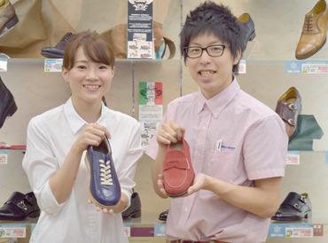 【ショップSTAFF】[学生さんOK!]シフト応相談&有給もあり★靴が好き/オシャレが好きetc.きっかけは自由♪気になっていたあの靴も…社割でGET◎