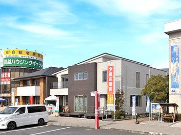 小江戸川越で10年以上運営している市内最大の展示場! 毎月たくさんの人が訪れます♪