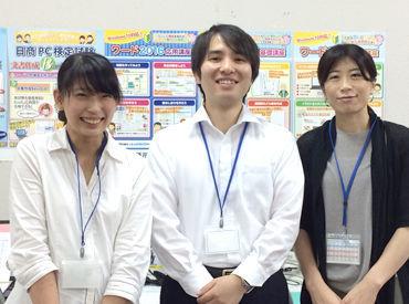 【徳山商工会議所 パソコン教室STAFF】「パソコンの指導って難しそう・・・」⇒先輩講師がサポートするので安心です♪学生~主婦さんまで、様々なスタッフが活躍中◎