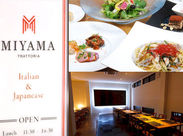 <未経験◎>隠れ家的モダンなイタリアンレストランで一緒に働きませんか?30席ほどの席と開放的空間だからのびのびと働けますよ♪