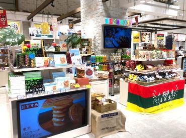 ≪新宿3丁目や新宿駅からアクセスラクラク◎≫ 一緒に店舗を盛り上げてくれる方を大募集♪ まずは気軽にご応募ください*