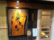 ≪倉敷駅近≫オープンしたての綺麗な店舗で働こう♪ バイトデビューの学生さんも大歓迎★ まずは、場の雰囲気に慣れることから◎