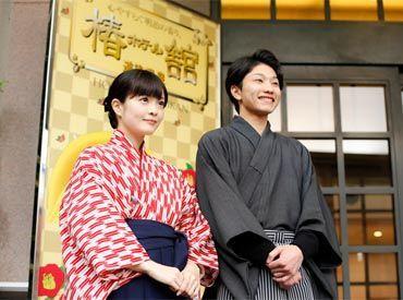 夏目漱石の小説『坊ちゃん』に登場する、 マドンナの衣装で働けます♪ 観光地ならではのオシャレな制服◎