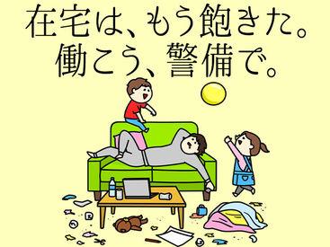 ★入社祝金あり★