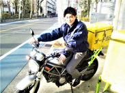 バイク好きの方必見!!季節を感じながら一人でモクモクお仕事◎はじめての方も研修があるから安心してスタートできます☆