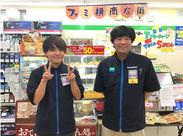 新潟大学の学生さんが活躍中のお店です♪前日までの相談で週0日もOKだからサークルやテスト勉強との両立も◎