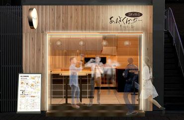 様々なお客さまが交差する、まるで「現代の食堂」!スタッフとして一緒に働きませんか?
