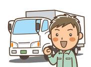 配送は小型タンクローリー(3t車)を使って行います!会津若松市内・近郊の一般のご家庭へ灯油を配送するお仕事です♪