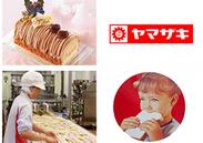 """大手パンメーカー""""山崎製パン""""の工場で働きませんか??普段スーパーやコンビニで見かけるあの商品が沢山★待遇も充実です!"""