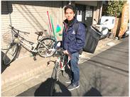 シフトは日払い&週1日からOK!だから、急にお金が必要になった時にもピッタリ♪スキマ時間に稼ごう★ ※電動自転車の貸出あり!