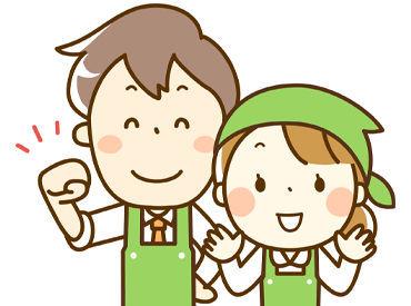 【レジ業務】≪夕方から!4時間の短時間勤務♪*≫学校終わりの学生さんWワークの方も働きやすい時間帯☆