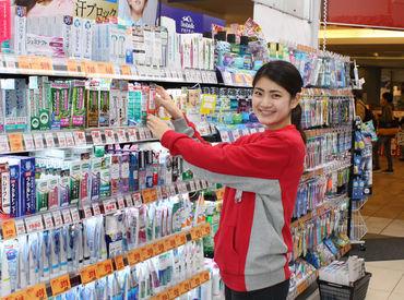【ドラッグストア販売】店舗スタッフ★くすりの福太郎 京島店選べる曜日と時間帯で、働きやすい♪…smile every day!豊かな暮らしへ…