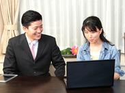 お客様に非常に喜んで頂ける、やりがいがあるお仕事です♪ この機会にIT業界でチャレンジしませんか?