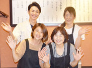 <江ノ島神社の参道内のお店> 新鮮な刺身や美味しい和食が 人気のお店です◎