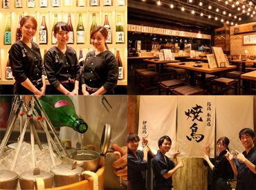 東京 居酒屋 バイト
