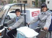 電動自転車もしくは、屋根付きバイクでお届け♪とっても楽チンです◎街中を散歩する感じで楽しいですよ♪