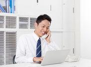 東京から鎌倉へ事務所移転に伴い、事務スタッフを募集します。長期で働いてくれる方大歓迎です♪ ※写真はイメージ
