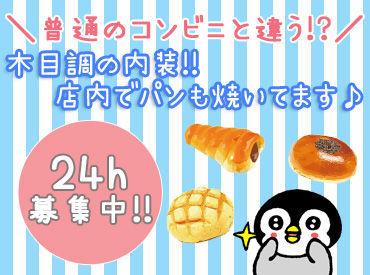 ベーカリーコーナーがあり、店内で作った焼きたてのパンを食べることも可能♪ 制服も普通のローソンとは少し違ってオシャレ!