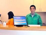 受付スタッフとして、お客様を笑顔でお出迎えしてください。