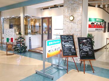 """【ホール】━ 南イタリアの雰囲気漂う店内 ━""""白""""を基調としたオシャレな空間。+゚ *【港町】小樽の雰囲気にピッタリ♪"""