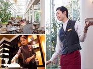「温かくより上質なおもてなしの館」を掲げるウェスティンホテル大阪。将来にも役立つ接客スキルを身に付けませんか♪