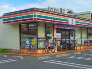 「青木町公園」スグ近く♪駐車場も広いので、車・バイク通勤もOK!未経験でも安心して下さい◎先輩が隣でサポートいたします!