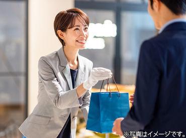 ★★阪急神戸で働こう★★ キレイな百貨店内での勤務!!