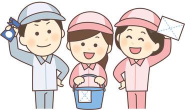 【現場の清掃員】\未経験歓迎/専門知識を持った職員がサポートするので安心!ほとんどのスタッフが未経験からお仕事を始めてます◎